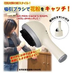 花粉吸引ブラシ HC-SB-100