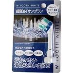 Wトゥースホワイト(ダブルトゥースホワイト)専用替えブラシ【2個セット】
