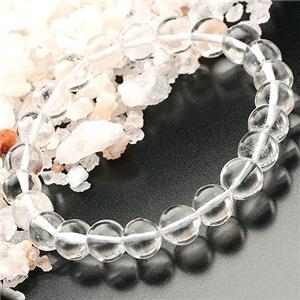 ヒマラヤ水晶ブレス(ピンクソルト付き)