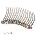 夜会巻きクリスタルコーム(Mサイズ) k01290/レインボー