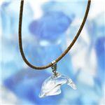 イルカ水晶ペンダント