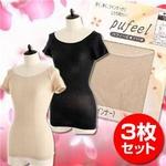 極薄インナー「パフィールプラス 半袖シャツ」3枚組 ブラックM-L