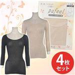 【2012年2月29日まで限定セット】極薄インナー 「パフィールプラス 七分袖」 3枚組 + おまけ1枚 ブラックM-L