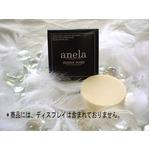 体臭・口臭対策通販 Anela(アネラ) マナソープ mana soap (60g×2個セット) 7gオマケ付き!