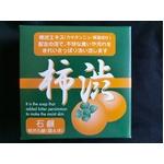 シンライ柿渋石鹸 【10個セット】