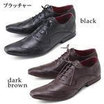 本革モードドレスシューズ made in JAPAN 75000 ブラッチャーブラック 26.0cm