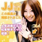 ☆JJ(2008年1月号)掲載 読モ 松本明子ちゃん着用ブレスウォッチ☆