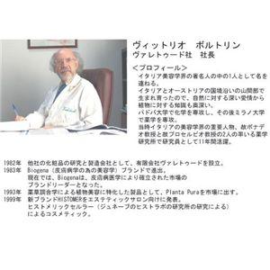 プランタプラデピレトリークリーム【医薬部外品】【2本組】