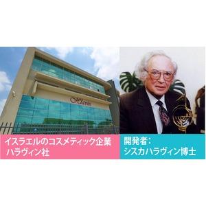 薬用デオドラントラヴィリンジュビリーフォーメン 【医薬部外品】