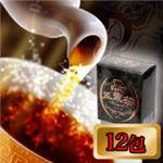 黒五葉茶(12包入りお試しサイズ)