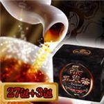 黒五葉茶(27包入り+おまけ3包入り)