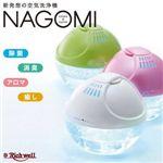 空気清浄機 なごみ NAGOMI ピンク