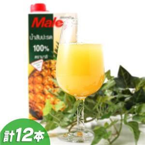 Malee パイナップルジュース 12本セット