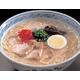 久留米ラーメン生タイプ20食