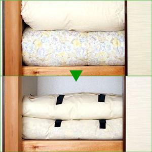 羽毛布団収納カバー2枚組