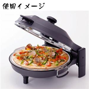 石窯ピザ&ロースター FPM?150