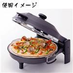 石窯ピザ&ロースター FPM−150