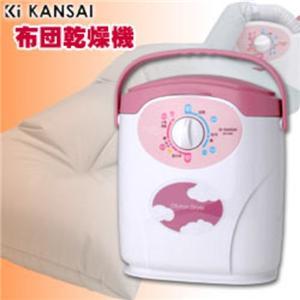 布団乾燥機 KANSAI KU-502