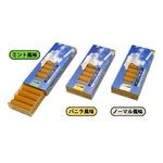 電子タバコ エアスモーカー専用取替えカートリッジ 「バニラ風味」(10本入り)