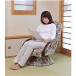 リクライニング回転座敷椅子「ザ・チェア」 花柄