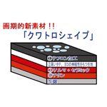 山本美憂&聖子 ビーナスボディスパッツ S