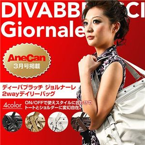 DIVABBRACCI(ディーバブラッチ)  Giornale 2wayデイリーバッグ GIORNALE-MD/マスタード