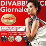 DIVABBRACCI(ディーバブラッチ)  Giornale 2wayデイリーバッグ GIORNALE−BRZ/ブロンズ