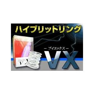 VX(ブイエックス)