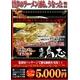 鳥志ラーメン(20食セット)