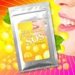ダイエットスメルパニックSOS 3個セット