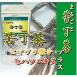 まるごと苦丁茶プラス 【3個セット】の詳細ページへ