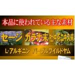 シトルパニックSOS【3個セット!】