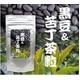 【黒豆+苦丁茶】をW配合 黒豆&苦丁茶粒【2個セット】