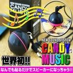 キャンディミュージック【2個セット】ブラック(ピンク)+b