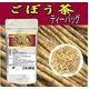 美容サポートに【ごぼう茶】ティーパックタイプ 30袋×3個セット