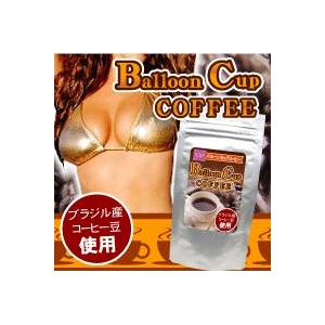 「Puerarexx」凝縮配合コーヒー バルーンカップコーヒー【2個セット】