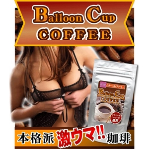 「Puerarexx」凝縮配合コーヒー バルーンカップコーヒー