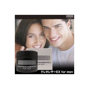 メンズ専用毛穴パック クレタレザーEX(毛穴用ジェルクリーム)