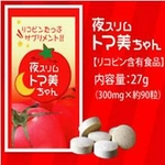夜トマトダイエット 夜スリム トマ美ちゃん【3個セット】