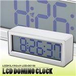 LCDドミノクロック LCD-001SI