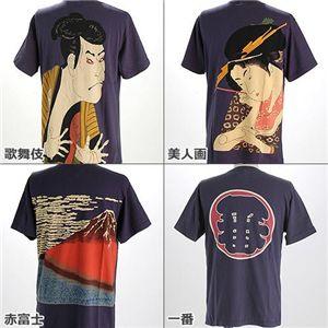 抜染和柄Tシャツ 歌舞伎 LL