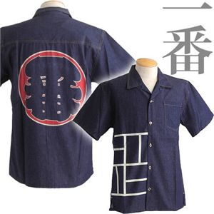抜染デニムアロハシャツ 一番 M