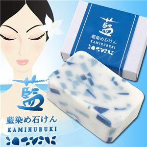 藍染め石けん 紙ふぶき