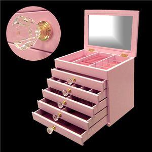 エレガントジュエリーBOX ピンク