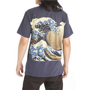 抜染和柄Tシャツ+トートバッグセット(白波)LL の詳細をみる