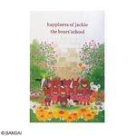くまのがっこう 御朱印帳【2冊セット】【happiness of jackie】の詳細ページへ
