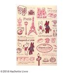 リサとガスパール 御朱印帳【2冊セット】【Une Promenade】の詳細ページへ