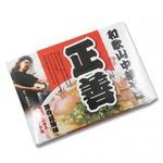 全国名店ラーメン(小)シリーズ 和歌山中華そば 正善SP-101 【10個セット】の詳細ページへ
