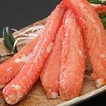 ずわい棒肉【24本】(Lサイズ)