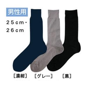 カプロン ソックス 26cm (フリー・黒) 3足セット